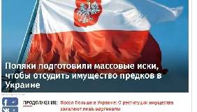 У Польщі заявляють, що українські ЗМІ поширили фейки про «реституцію майна»