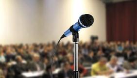 Новые тенденции в управлении обществом с помощью коммуникаций