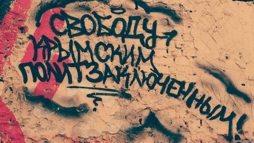 Правозахисники вирішили зробити фотографії сімей кримських політв'язнів