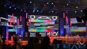 Церемонія нагородження «Телетріумф-2016» не матиме телеверсії