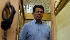 МФЖ: Російські журналісти повинні активніше виступати на захист Сущенка