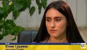 Юлія Сущенко отримала першого листа від ув'язненого в Росії батька