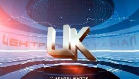 Київська філія НТКУ: за межею регіонального каналу