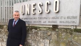 Фейгін надав ЮНЕСКО інформацію щодо Сущенка