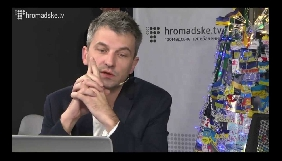 Відбулося друге засідання у справі повернення Скрипіна до ГО «Громадське телебачення»