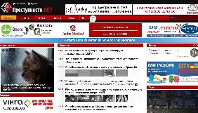 Інтернет-видання «Преступности.НЕТ» два тижні зазнає DDoS-атак