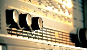 «Громадське радіо», «ФМ Галичина» і Radio1.ua отримали дозволи на тимчасове мовлення (ДОПОВНЕНО)