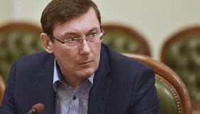 Луценко заявив, що у Полтаві затриманий організатор міжнародної кіберзлочинної мережі
