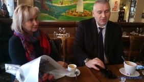 Сущенко привітав дружину з Днем народження