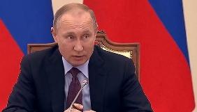 Путін назвав Олега Сенцова терористом, «з вини якого могли загинути люди»