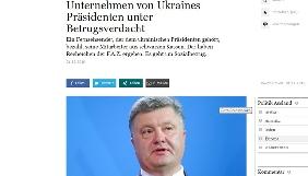 Німецьке видання розповіло про «сірі зарплати» українських тележурналістів