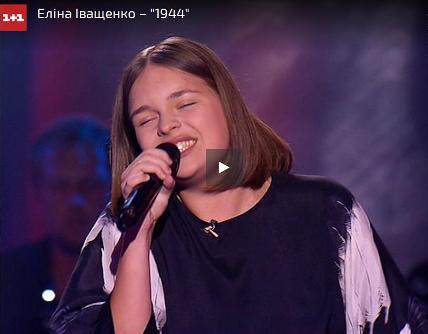 Переможцем «Голос діти -3» стала Еліна Іващенко