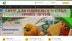Кримськотатарські волонтери створили сайт для обміну допомогою в Криму