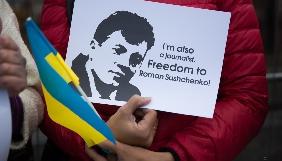 Сущенко просить президента Франції сприяти його звільненню