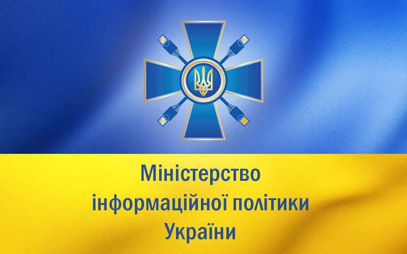 Ляшко з Мосійчуком хочуть ліквідувати міністерство Стеця