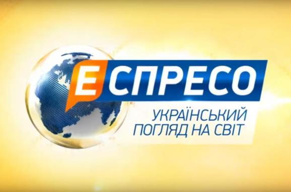 Сайт «Еспресо» шукає редактора новинної стрічки, журналіста-оглядача та редактора соцмереж