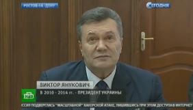 Когда Путин ни при чем: что хотел сказать Кремль выступлением Януковича