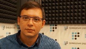 Захист Мураєва долучив до справи проти журналістки «Громадського радіо» DVD-диск із записом ефіру