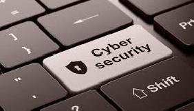 У Полтаві арештували організатора міжнародної хакерської кібермережі - ГПУ