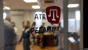Кабмін погодив виділення коштів кримськотатарському телеканалу ATR