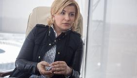 Юлия Литвиненко стала ведущей NewsOne