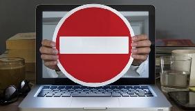 За вимогою Роскомнагляду литовський хостер блокував сайт з Івано-Франківська