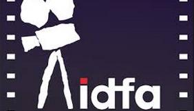 Українсько-польський документальний фільм здобув нагороду на фестивалі в Амстердамі