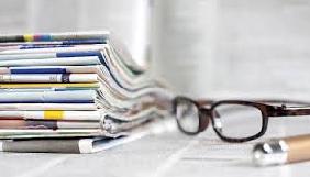 16 грудня – Всеукраїнська нарада з питань реформування комунальних газет