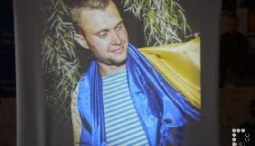 У Дніпрі відкрили дошку пам'яті загиблого в АТО колишнього журналіста Олександра Чернікова