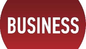 Канал Business отримав попередження за маніпуляції з телемагазином
