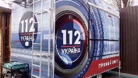 Телеканал «112 Україна» запустив мобільну студію