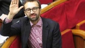 Адвокат Лещенка заявив, що депутат не отримував повістку в суд щодо купівлі квартири