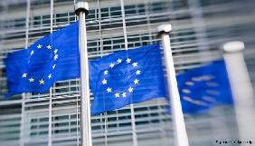 Єврокомісія намітила заходи щодо захисту свободи ЗМІ та журналістів
