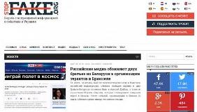 StopFake заявляє, що портал блокують у Криму і на території Росії