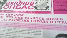 Комунальний медіаландшафт Дніпропетровщини: чому не перші?