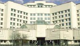 Конституційний суд припинив провадження у справі про конституційність штрафів Нацради