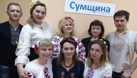 Колектив газети «Сумщина» просить владу не поновлювати звільненого головреда