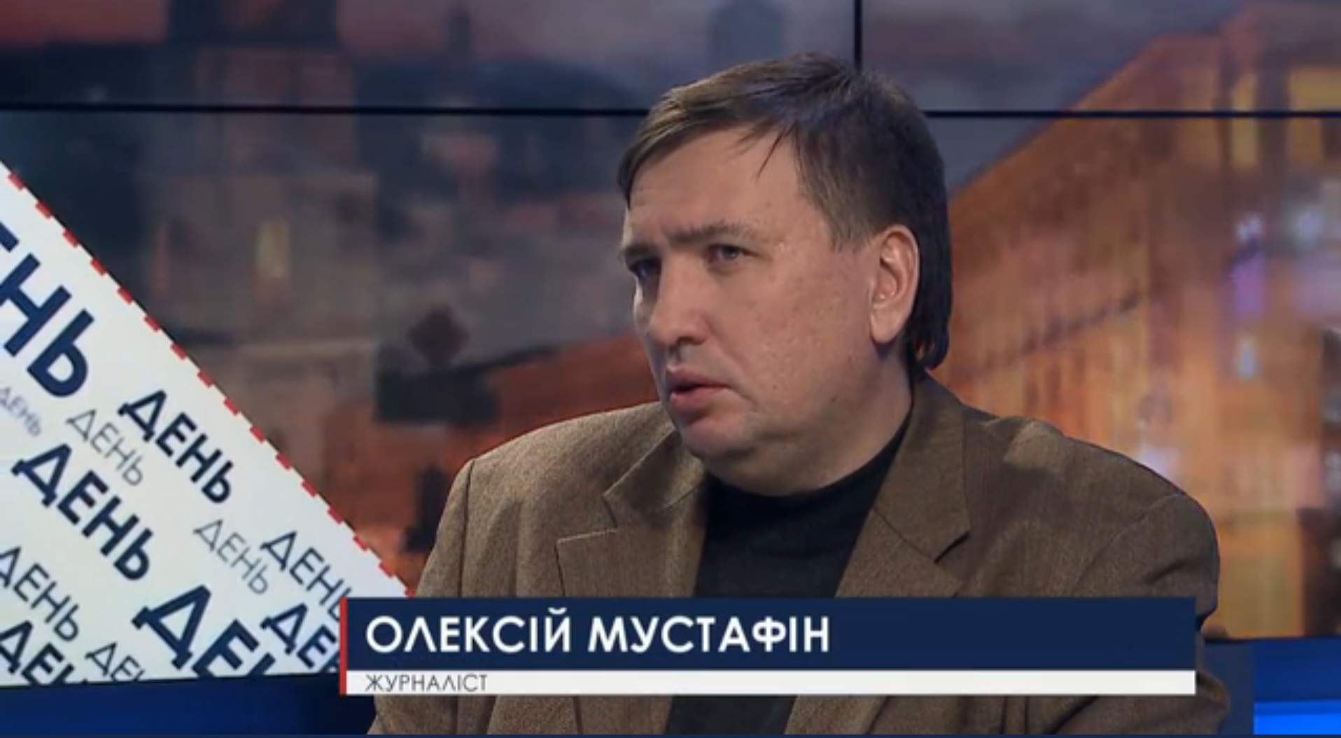 Алексей Мустафин возглавил новости на «Украине»
