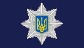 У Києві пограбували квартиру шеф-редактора телеканалу