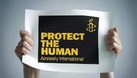 Незалежний журналіст зазнав тортур, йому загрожує позбавлення волі - Amnesty International