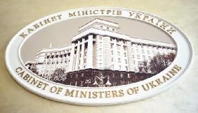 Уряд схвалив законопроект про покриття українським мовленням прикордонних територій