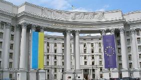 МЗС вимагає звільнення Романа Сущенка