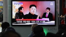 YouTube заблокував державний телеканал Північної Кореї