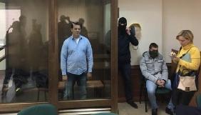 Московський суд відхилив скаргу на арешт українського журналіста Романа Сущенка (ДОПОВНЕНО)