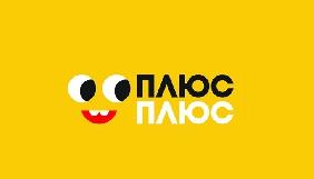 У каналу «ПлюсПлюс» змінився гендиректор