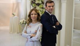 Телеканал «1+1» розпочав знімання третього сезону популярного реаліті «Одруження наосліп»