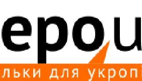 Depo.ua шукає новинарів та помічника регіонального редактора (ОНОВЛЕНО)