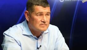 Колишній продюсер «112 Україна» Зубрицький оприлюднив своє інтерв'ю з екс-депутатом Онищенком
