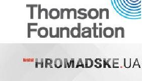 Фундація Томсона та Hromadske.UA зняли фільм про переселенців «Як вдома»