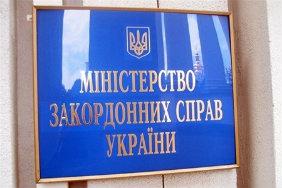 МЗС висловлює рішучий протест рішенню російського суду утримувати Сущенка